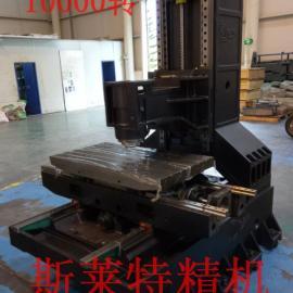 立式加工中心厂家立式CNC加工中心厂家