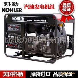 18KW发电机价格 科勒动力发电机KL-3400