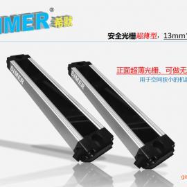 超薄型安全光栅 上海安全光栅质量 上海安全光栅厂家