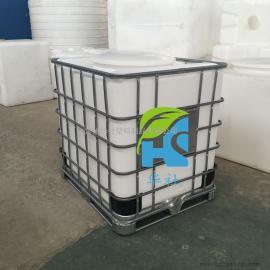 清镇1吨耐酸碱塑料吨桶IBC集装桶堆码桶包装桶厂家