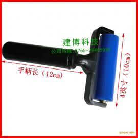 硅胶除尘滚筒(4英寸)