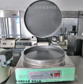 路邦电饼铛YXD-20B