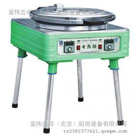 通塔鑫电饼铛YCD30S 商用烙大饼机 馅饼机 千层饼机