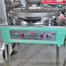 路邦YXD-25B电饼铛 商用烙大饼机 馅饼机 北京电饼铛