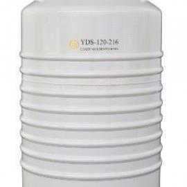 10L金凤液氮罐