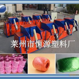 家用小型打球草球机 绕球机 各种材质纤维丝单锭打团机