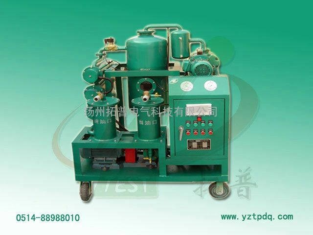 TPZGL系列双级真空滤油机