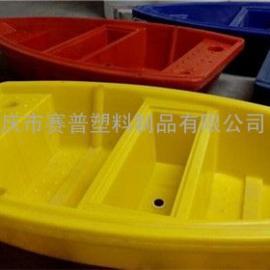 批发供应 塑料船滚塑PE养殖渔船 塑料钓鱼打鱼船