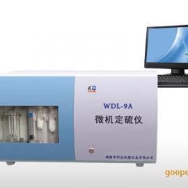 WDL-9A微机定硫仪,煤中含硫量检测设备测,煤炭测硫仪