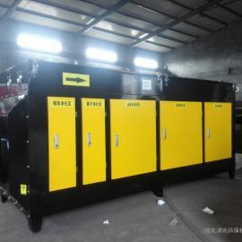 光氧废气处理设备 光氧催化废气净化器设备 喷漆房废气处理