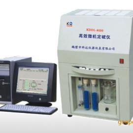 特价供应高效微机定硫仪,快速一体化测硫仪