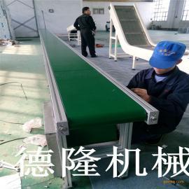 皮带输送机 滚筒流水线网带生产设备90度转弯机皮带输送机