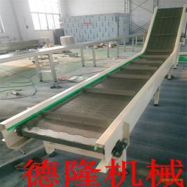 链板爬坡机 滚筒流水线网带生产设备90度转弯机皮带输送机