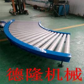 滚筒转弯机网带生产设备90度转弯机 皮带爬坡机链板流水线