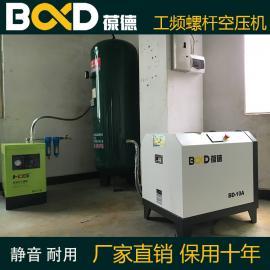 螺杆式空压机7.5kw 螺杆空气压缩机静音气泵螺杆机
