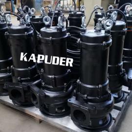 WQ型无堵塞液下排污泵 80WQ40-10-2.2