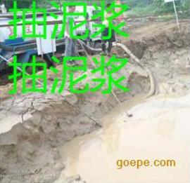 汉阳区抽泥浆,地铁工地抽淤泥污水,河道箱涵清理淤泥