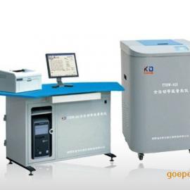 厂家直供全自动等温量热仪,焦化厂煤焦分析设备