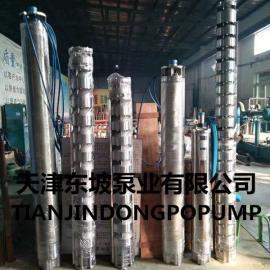 大流量井用潜水泵结构图-农田灌溉井用潜水电泵报价单