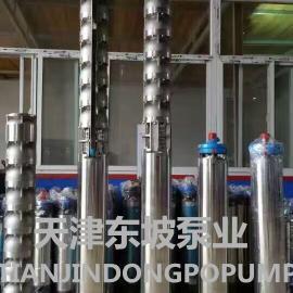 东坡不锈钢井用热水潜水泵-高扬程井用潜水泵-耐高温
