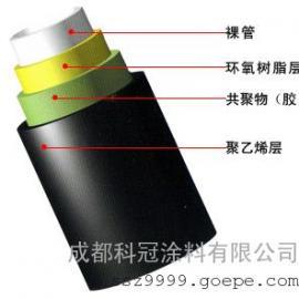 西藏拉萨环氧沥青涂料/兰州/定西/酒泉/西安沥青防腐漆