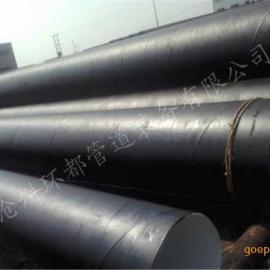 环氧煤沥青防腐钢管推荐沧州环都管道