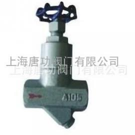 唐功SV1热动力圆盘式蒸汽疏水阀 带手轮圆盘式蒸汽