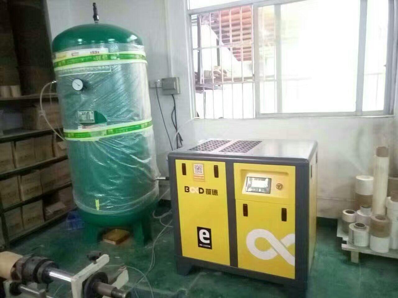 永磁变频螺杆空压机22kw螺杆空气压缩机