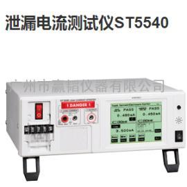 HIOKI ST5540 泄露电流测试仪