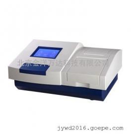 ZYD-NP32 农药残留快速检测仪 型号:ZYD-NP32