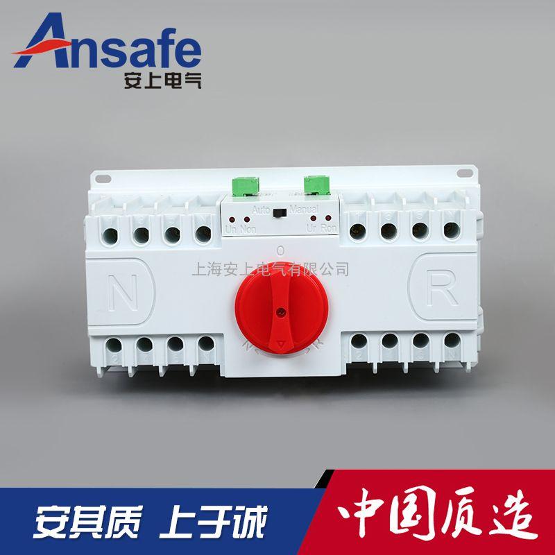 双电源切换开关,双电源自动转换开关工作原理说明
