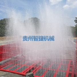 六盘水智捷自动洗轮机 ZJXL-1环保洗车机 洗车台