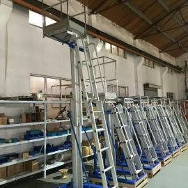 银行大堂登高作业平台,3.2米铝合金梯子