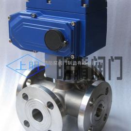 Q946F型电动不锈钢四通球阀