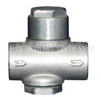 唐功er105内螺纹蒸汽疏水阀 cs19w-16p圆盘式图片