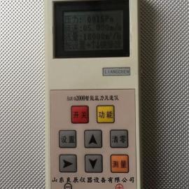 山东LCQ-2000智能压力风速风量仪厂家