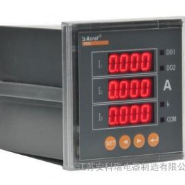安科瑞PZ80-AI3数字显示电流表