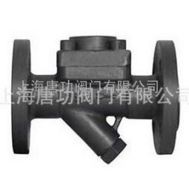 唐功CS46H热静力膜盒式法兰疏水阀 可调恒温式蒸汽