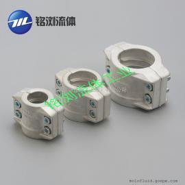 铭浏流体生产批发安全管夹,铝合金管夹,两片式抱箍