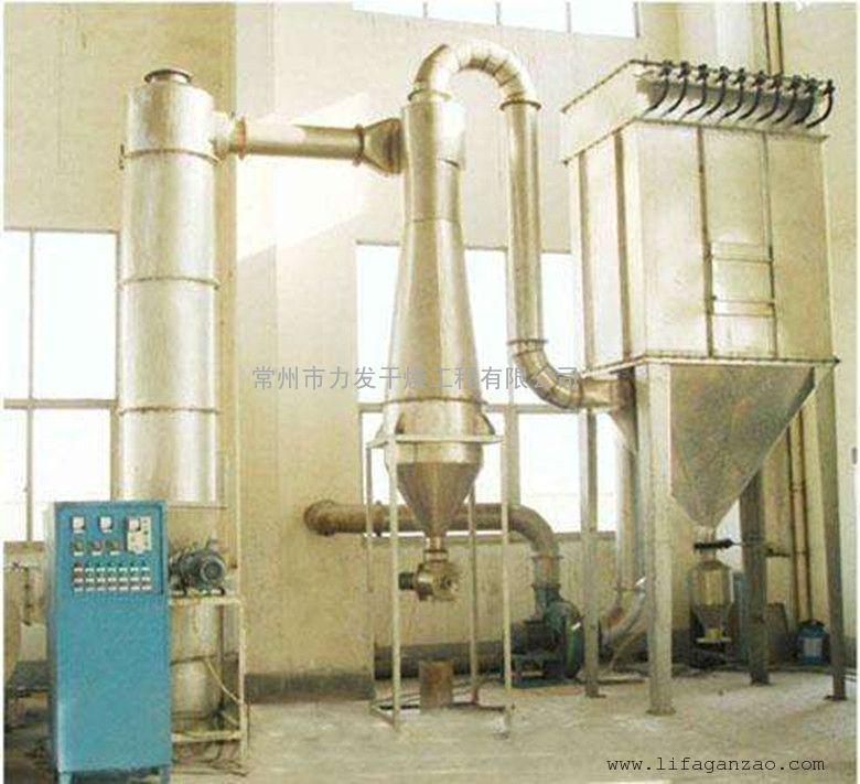 玉米淀粉专用气流烘干机