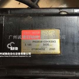 弹簧机伺服电机维修