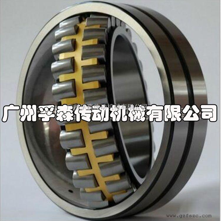 239/500CA/W33轴承批发上海SKF轴承 调心轴承
