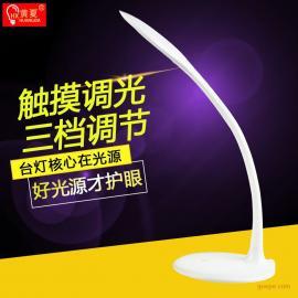 恒星照明 学习台灯LED护眼台灯触控调光充电台灯