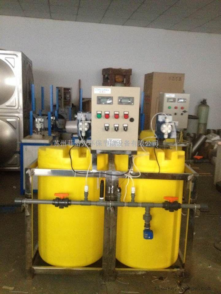 空调水化学加药装置