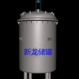 钢衬塑搅拌罐 防腐反应釜