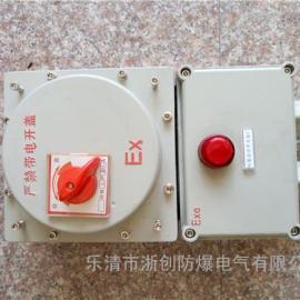 BLK8050防爆防腐漏电断路器