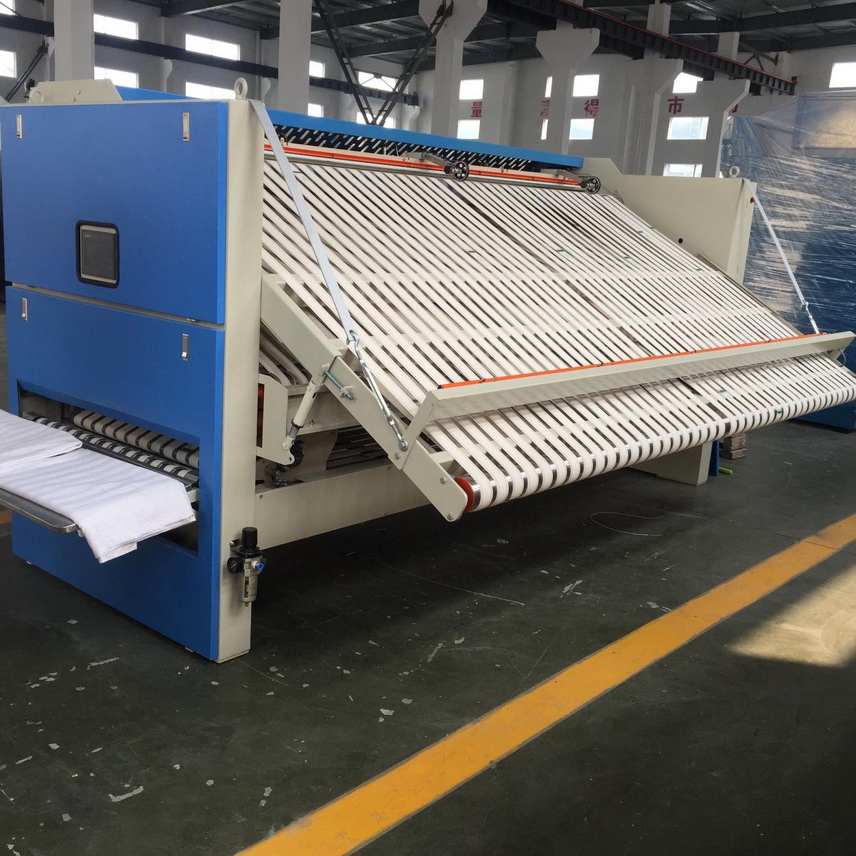 全自动折叠机_床单折叠机