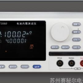 电池内阻测试仪3560