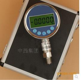 高精度精密数字压力表 数显真空压力计 型号:JDYBS-C