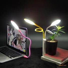 恒星照明 电脑USB灯便携式充电小夜灯宿舍神器